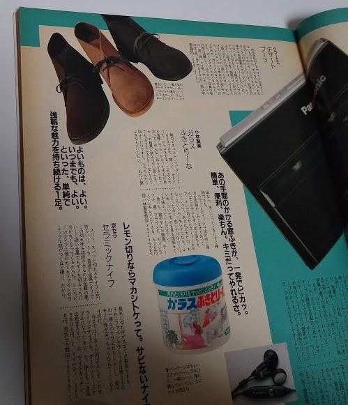 f:id:yamada0221:20200325145135j:plain