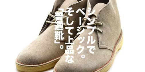 f:id:yamada0221:20200325145143j:plain