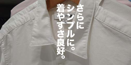 f:id:yamada0221:20200327123047j:plain