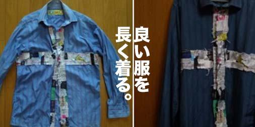 f:id:yamada0221:20200331113611j:plain