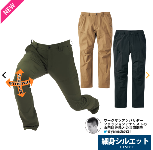 f:id:yamada0221:20200331124557p:plain
