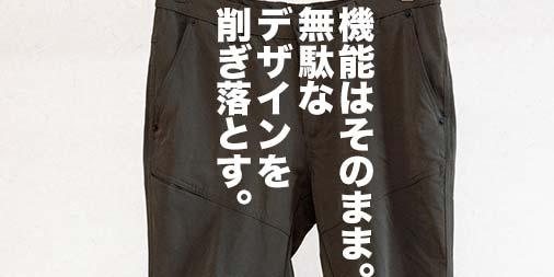 f:id:yamada0221:20200331151602j:plain