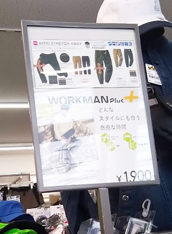 f:id:yamada0221:20200401104434j:plain