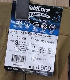 f:id:yamada0221:20200401105616j:plain