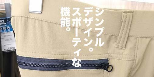 f:id:yamada0221:20200401114721j:plain