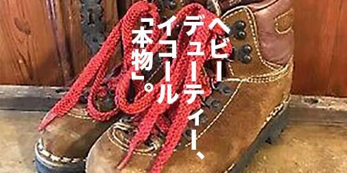 f:id:yamada0221:20200406182313j:plain
