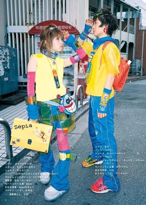f:id:yamada0221:20200407014201j:plain
