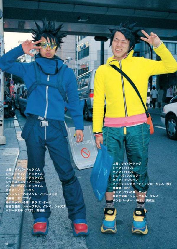f:id:yamada0221:20200407014355j:plain