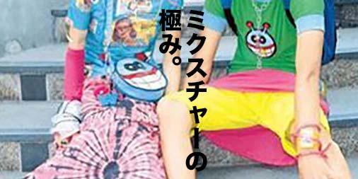 f:id:yamada0221:20200407024126j:plain