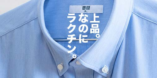 f:id:yamada0221:20200408145858j:plain