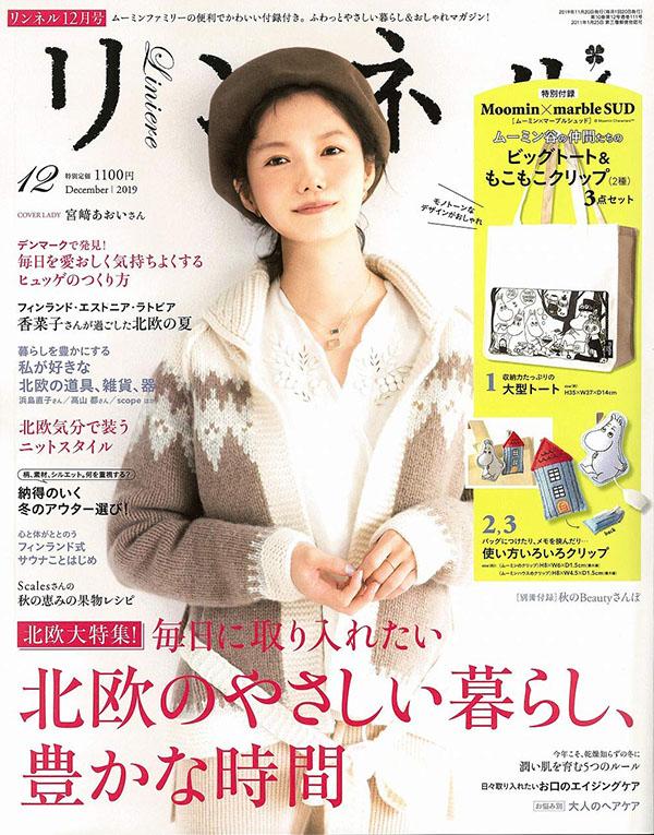 f:id:yamada0221:20200409132958j:plain