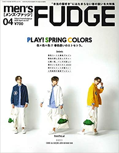 f:id:yamada0221:20200409133003j:plain
