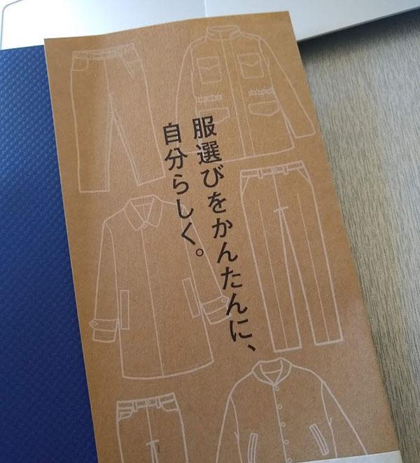 f:id:yamada0221:20200409133011j:plain