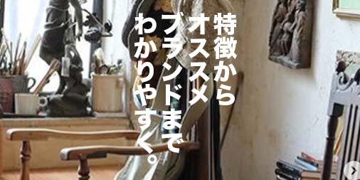 f:id:yamada0221:20200409133050j:plain