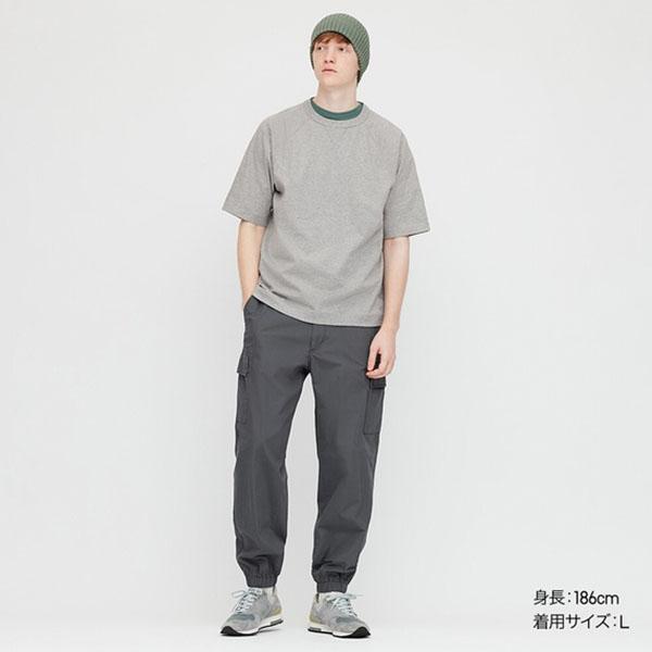 f:id:yamada0221:20200410131802j:plain