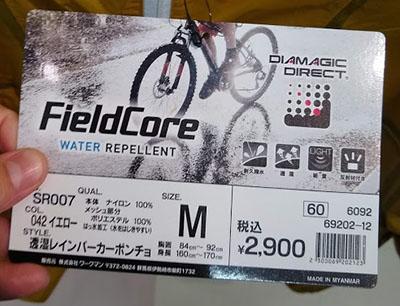 f:id:yamada0221:20200413104426j:plain
