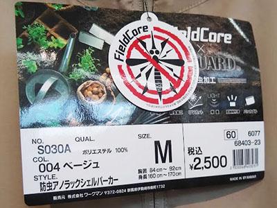 f:id:yamada0221:20200413104500j:plain