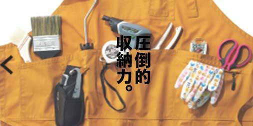 f:id:yamada0221:20200413113246j:plain