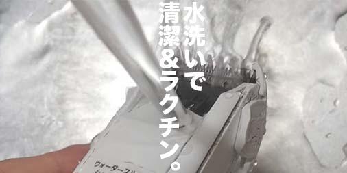f:id:yamada0221:20200415161352j:plain