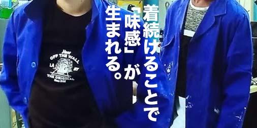 f:id:yamada0221:20200415164820j:plain