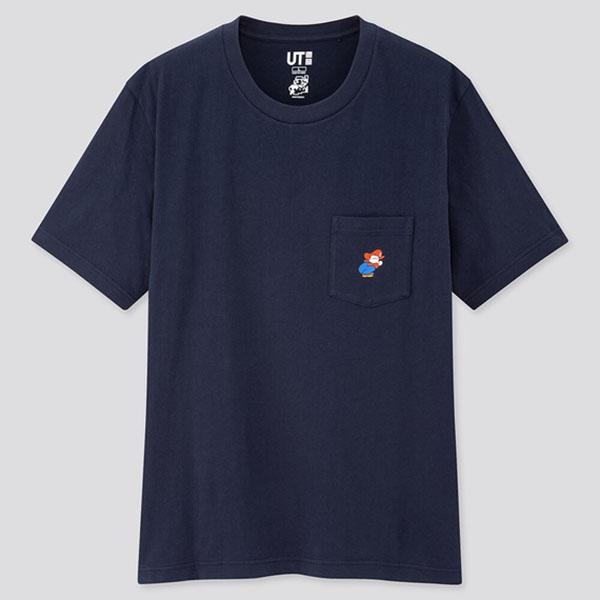 f:id:yamada0221:20200417104226j:plain