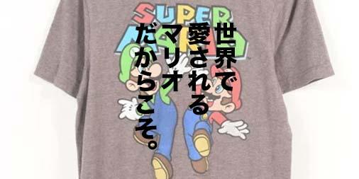 f:id:yamada0221:20200417110343j:plain