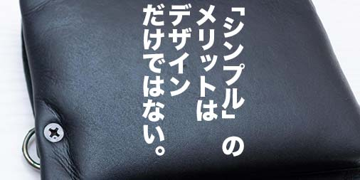 f:id:yamada0221:20200420001720j:plain