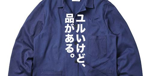 f:id:yamada0221:20200421013544j:plain