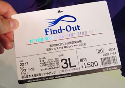 f:id:yamada0221:20200422110051j:plain