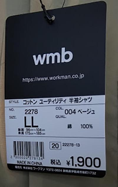 f:id:yamada0221:20200422110104j:plain