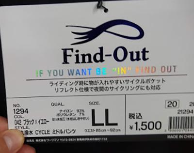 f:id:yamada0221:20200422110115j:plain