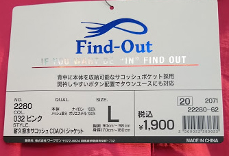 f:id:yamada0221:20200422111732j:plain