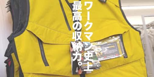 f:id:yamada0221:20200422122650j:plain