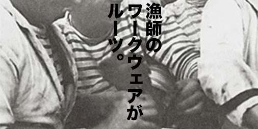 f:id:yamada0221:20200423012700j:plain