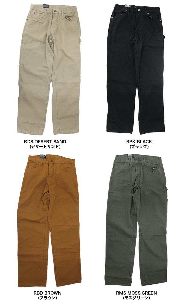 f:id:yamada0221:20200424120338j:plain