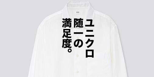 f:id:yamada0221:20200424154423j:plain
