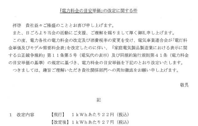 f:id:yamada0221:20200426231526p:plain