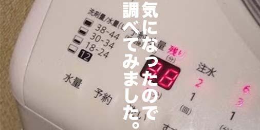 f:id:yamada0221:20200426231530j:plain