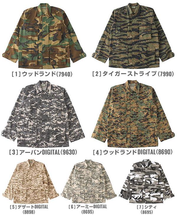 f:id:yamada0221:20200427233812j:plain