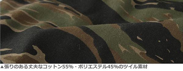 f:id:yamada0221:20200427233817j:plain