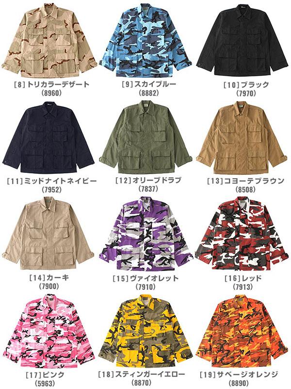 f:id:yamada0221:20200427233820j:plain