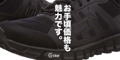 f:id:yamada0221:20200428092224j:plain