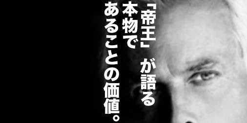 f:id:yamada0221:20200430112003j:plain