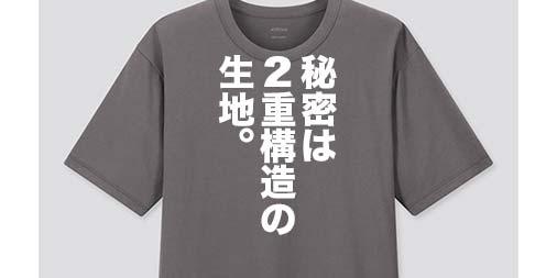 f:id:yamada0221:20200501102257j:plain