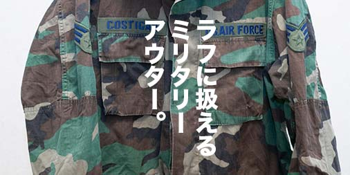 f:id:yamada0221:20200503004120j:plain
