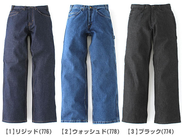 f:id:yamada0221:20200505000131j:plain