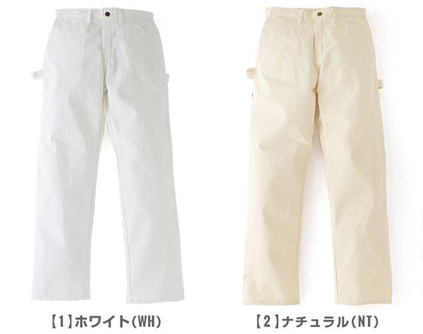 f:id:yamada0221:20200505000134j:plain