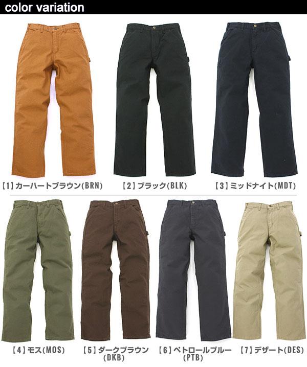 f:id:yamada0221:20200505000137j:plain