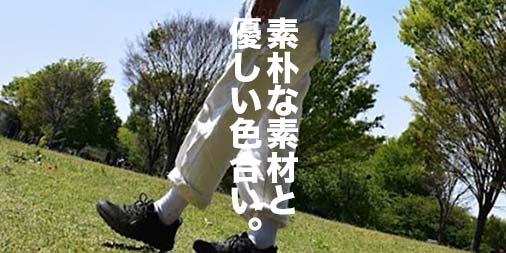 f:id:yamada0221:20200505010552j:plain