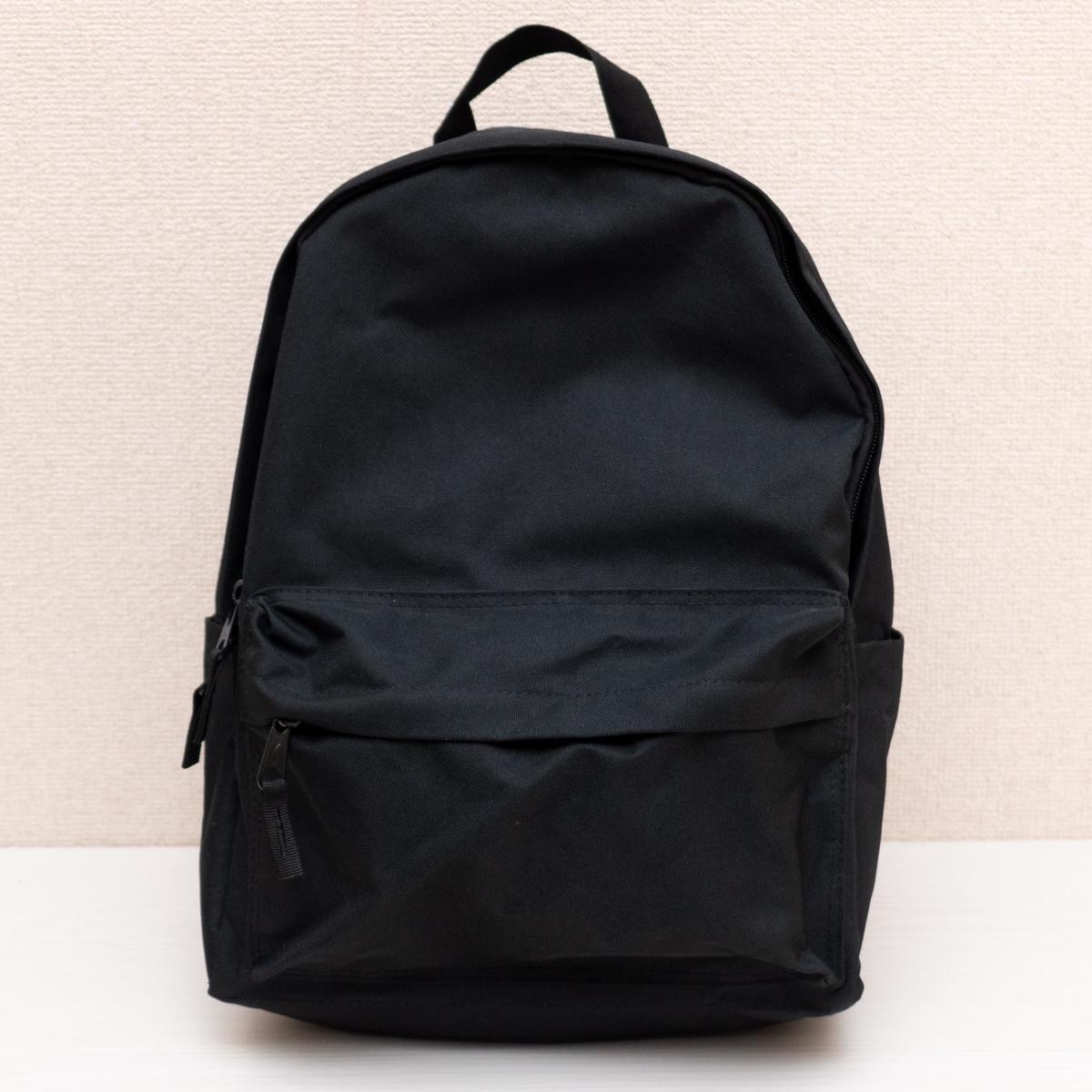f:id:yamada0221:20200505232545j:plain